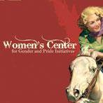 womenscenterlogo